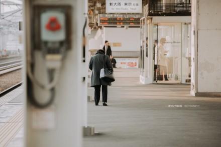 Station of Japan
